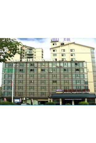 河南郑州柏维酒店