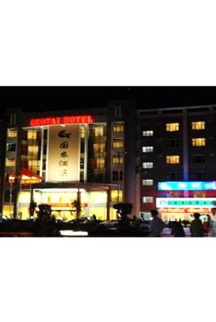 四川浩天国泰大酒店