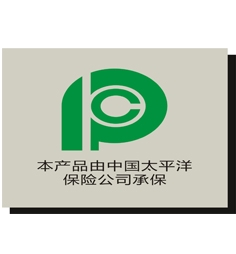 本产品由中国太平洋保险公司承保
