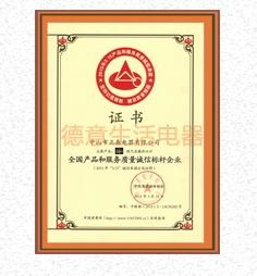 质量协会证