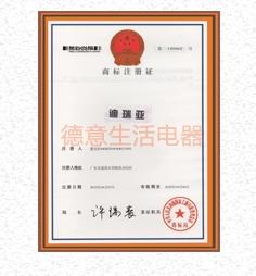 迪瑞亚商标证