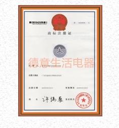 德意圆形商标证