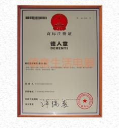 德意商标证