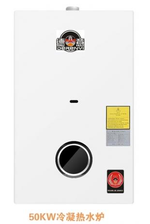 四川50KW冷凝热水炉