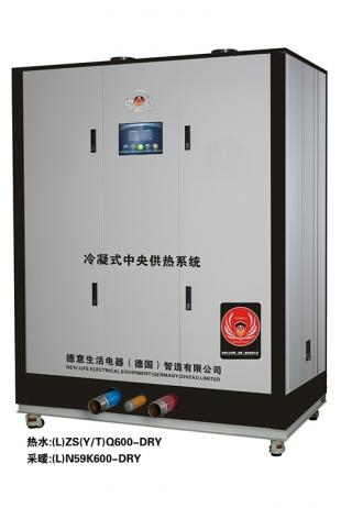 600kw冷凝式模块炉