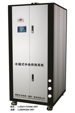 四川300kw冷凝式模块炉