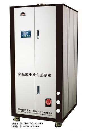 四川240kw模块炉
