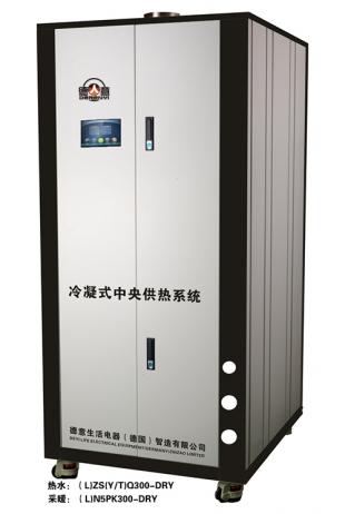 300kw冷凝式模块炉