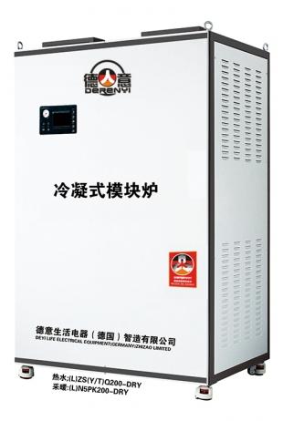 模块炉200KW